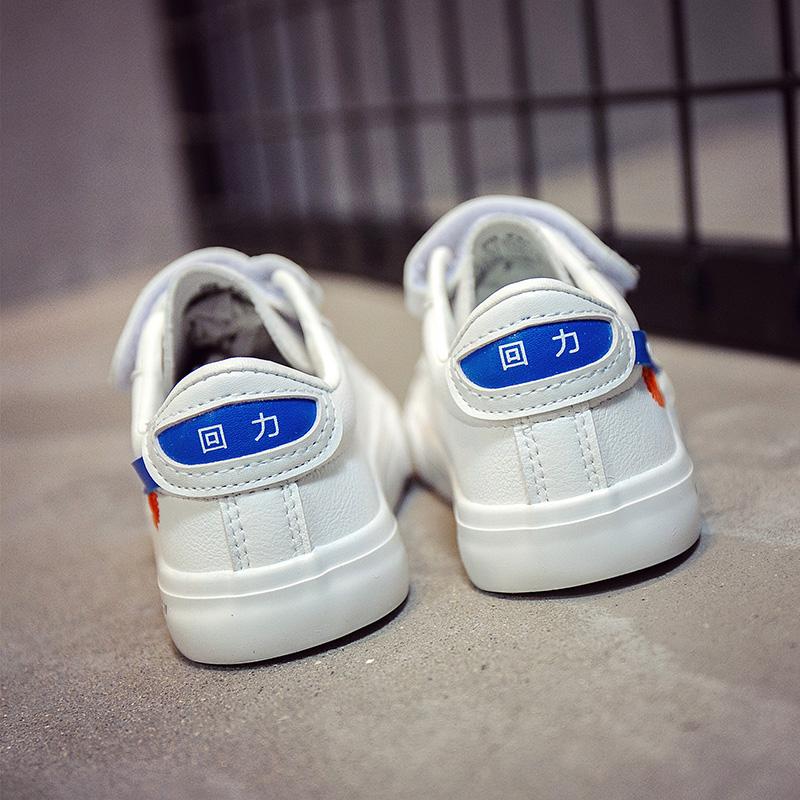 回力童鞋男童2019新款魔术贴套脚小白鞋女童舒适百搭休闲防滑板鞋