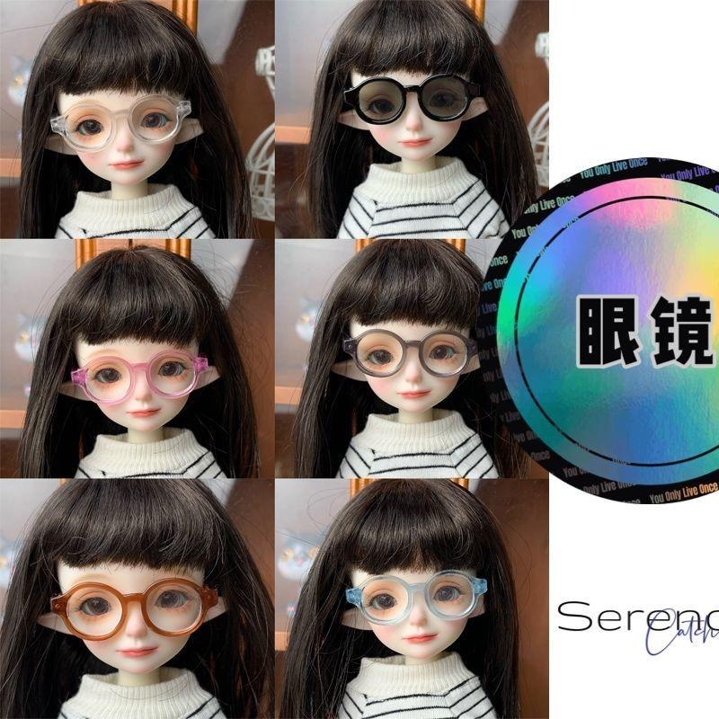 [fashion crystal glasses] BJD doll 6812 points doll accessories props 4.5cm versatile item leisure