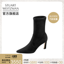 Stuart Weitzman/SW RAPTURE75 Winter New Black Pointed Socks, Boots, Slender Shoe Girls