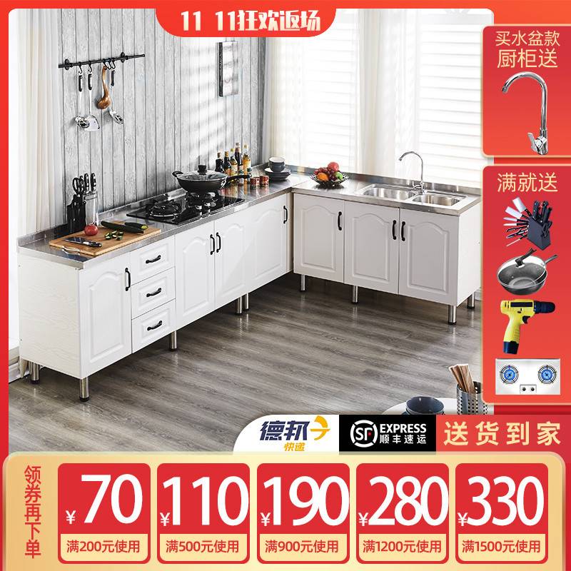 简易厨房灶台柜橱柜一体不锈钢水槽柜组装经济型家用碗柜子租房用