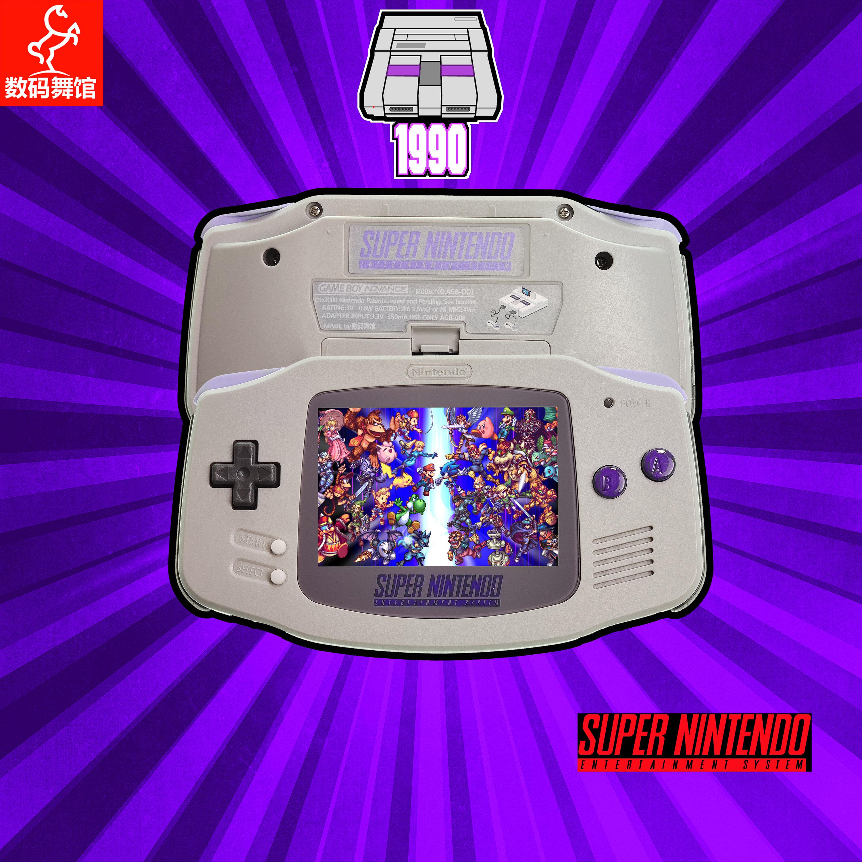 数码舞馆 SNES 任天堂原装gameboy游戏机  高亮背光GBA掌机 80后