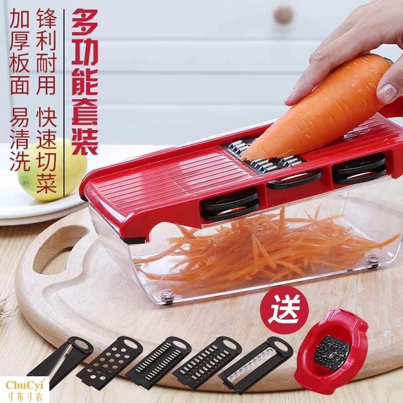 多功能切菜器刨丝器擦丝切片器家用厨房神器削土豆丝切丝器插菜板
