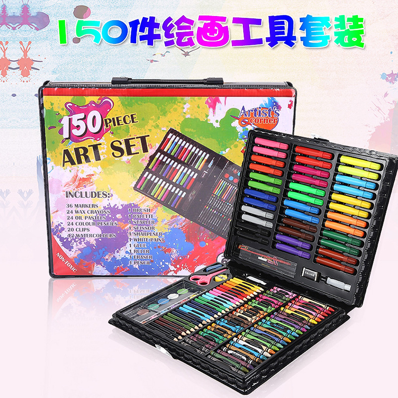 150 piece set of paintbrush watercolor pen set drawing tools childrens brush pencil oil painting art tool