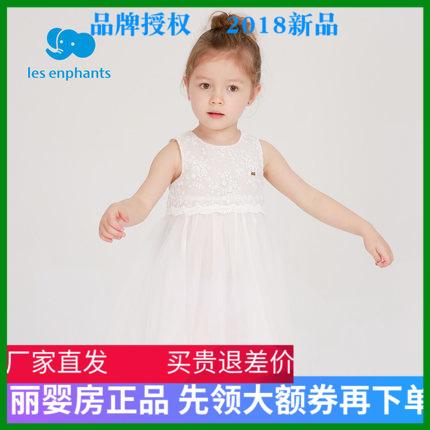 丽婴房童装女童连衣裙夏装宝宝新款公主裙儿童无袖网纱裙2018
