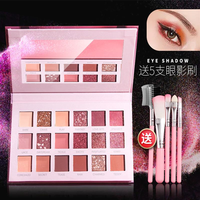 Perfect matte 18 color disc pearl light Unicorn eye shadow desert rose girl student diary ins super eye shadow disc