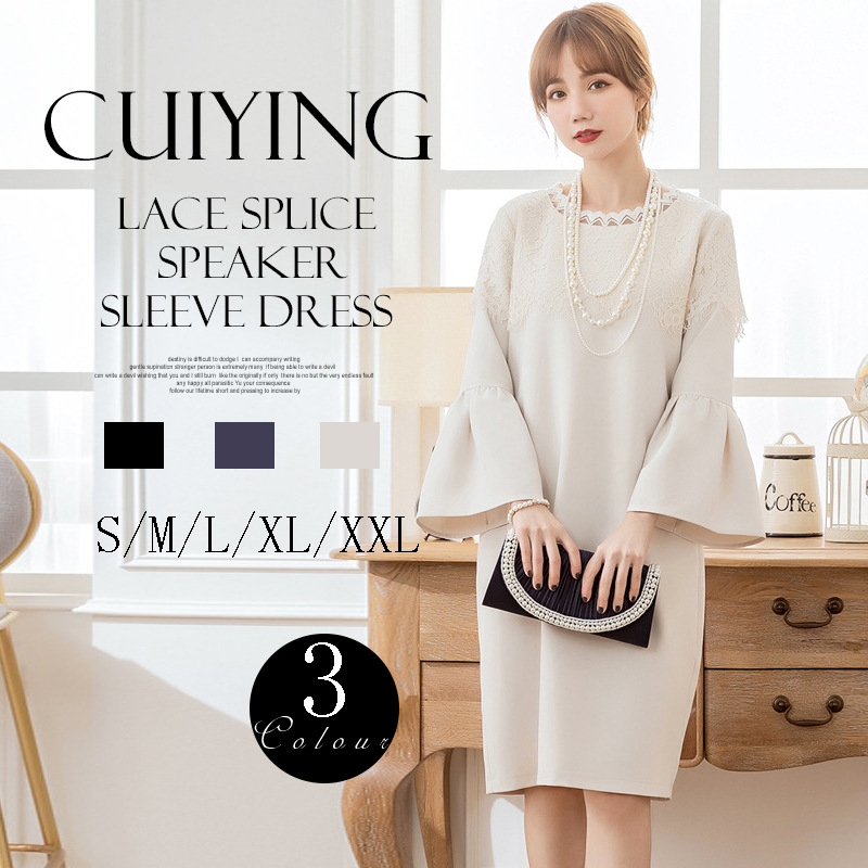 Cuiying 2018 spring and summer celebrity dress womens solid color lace splicing 7 / 4 sleeve trumpet loose waist dress