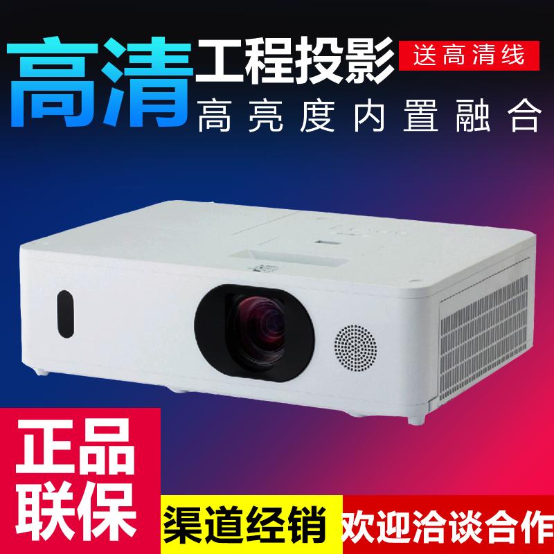 日立麦克赛尔MMP-FU501投影机液晶工程投影仪高清投影机镜头位移