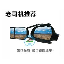 后视镜防雨贴膜全屏汽车倒车反光镜子专用防水防雾纳米侧窗膜雨天
