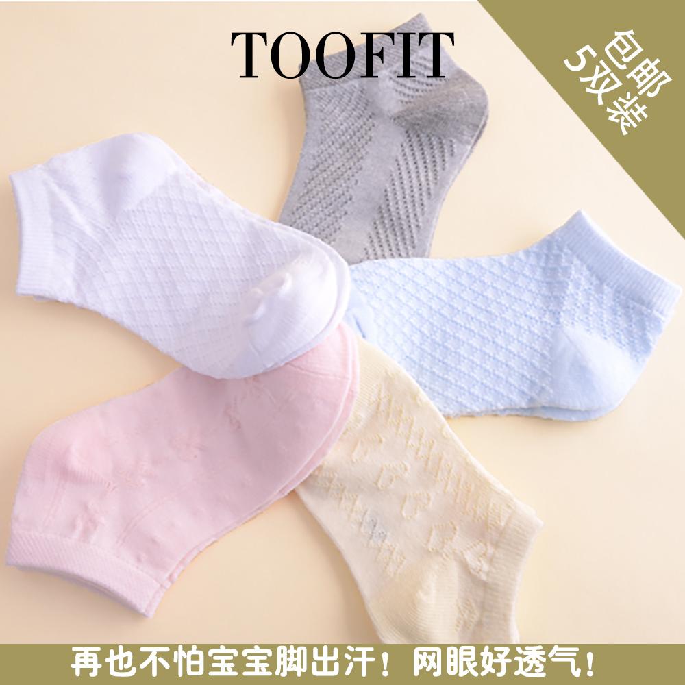 Too-Fit 袜子好不好,袜子哪个牌子好