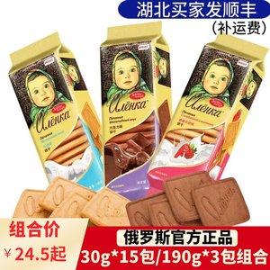 新品】俄罗斯进口爱莲巧饼干大头娃娃草莓巧克力牛奶饼干早餐零食