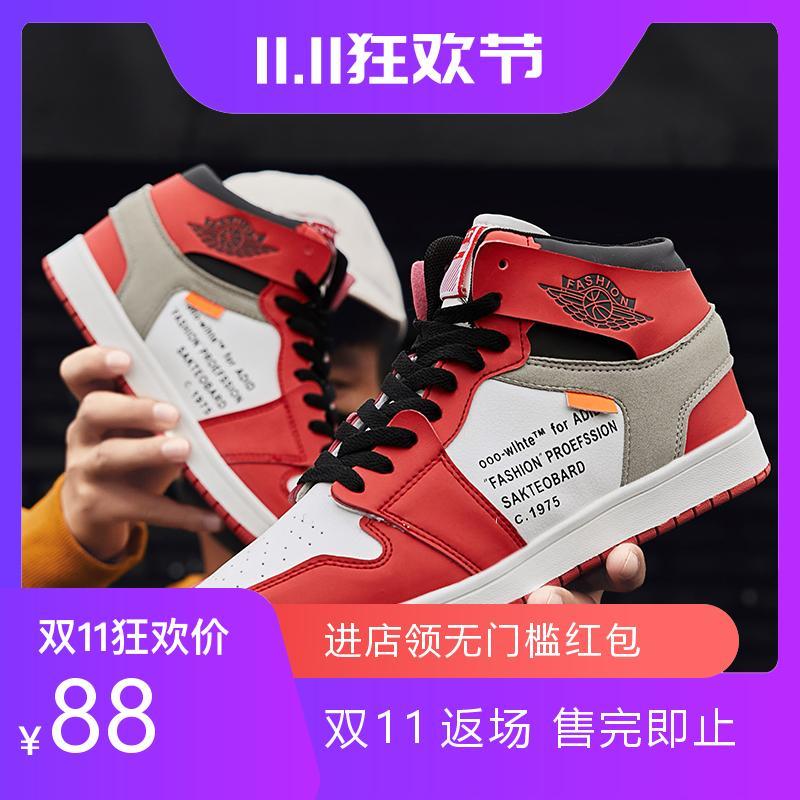 秋冬加绒新款网红男鞋高帮潮鞋情侣增高鞋子动漫手绘学生运动板鞋