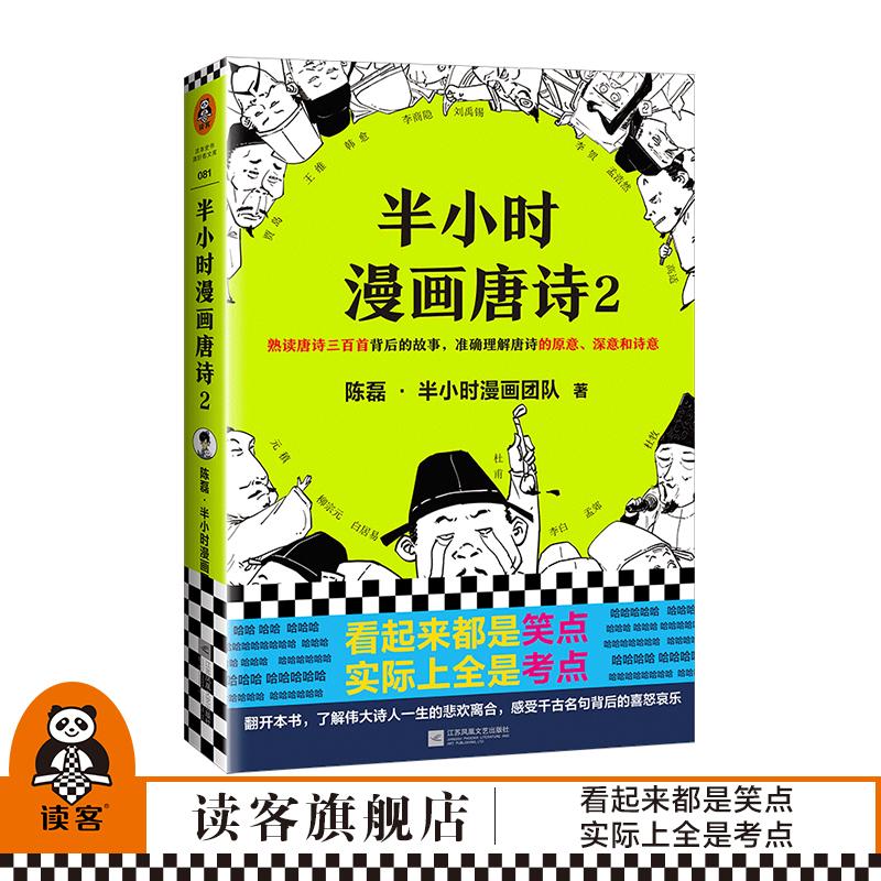 История Китая Артикул 603453111719