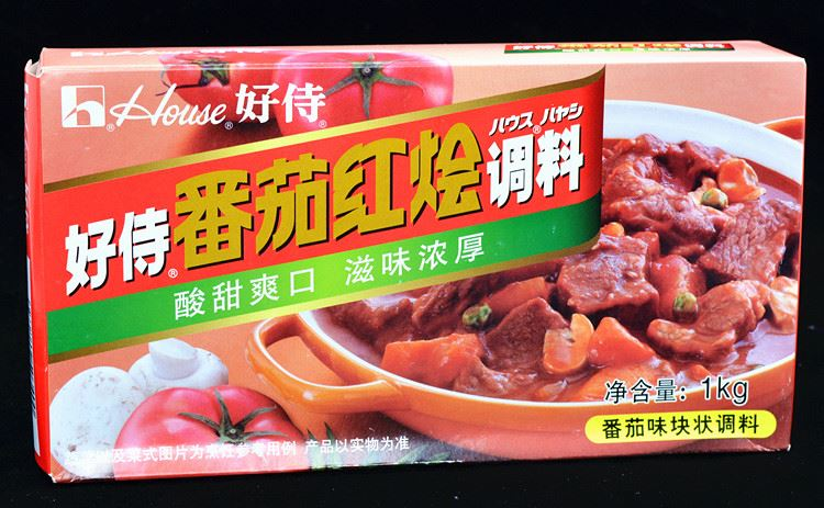 Curry tomato red stew 1kg curry piece tomato beef rice chicken rice instant curry Japanese cuisine
