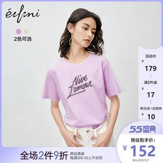 伊芙丽T恤女2020年新款夏季女装短袖紫色上衣圆领网纱打底衫体恤
