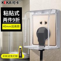 可卡86型衛生間浴室加高透明粘貼式插座防水防濺盒開關保護蓋罩