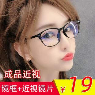 600度成品近视眼镜女配有度数眼睛男韩版 100 素颜圆形黑框眼镜架