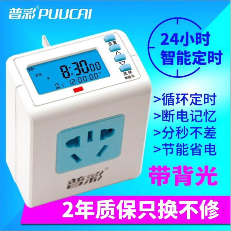 Аквариум таймер 24 час умный электронный цикл синхронизация переключатель выход контролер аквариум свет электромагнитный клапан