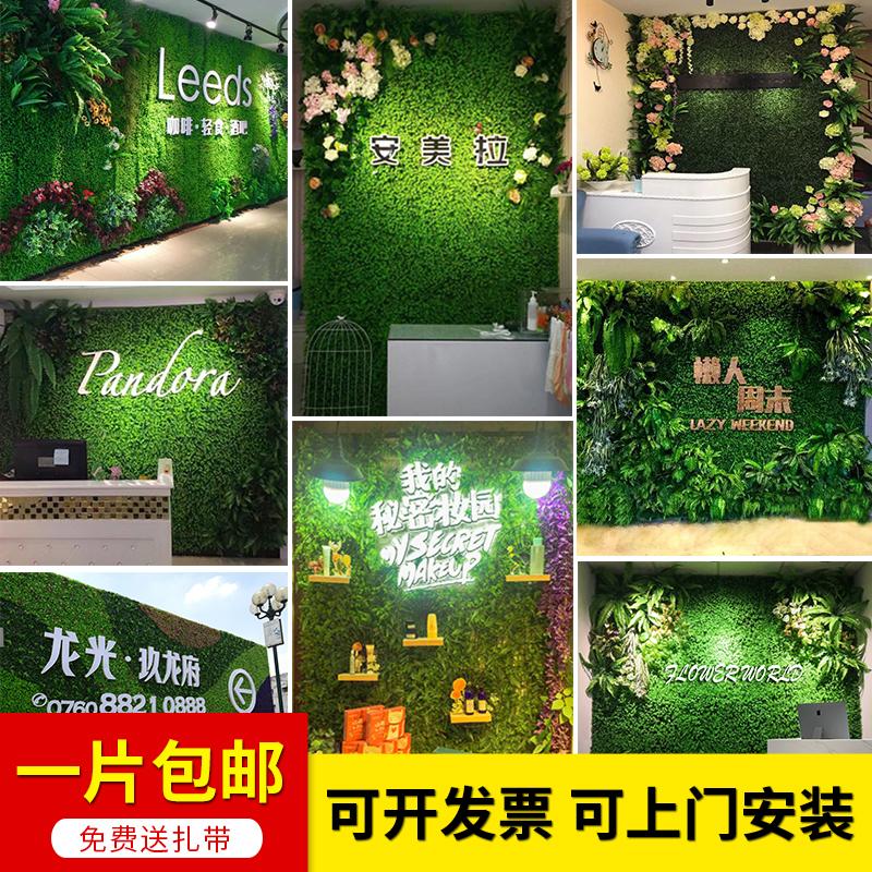 绿植墙面装饰仿真草坪植物墙形象绿色背景塑料人工假草皮室内阳台