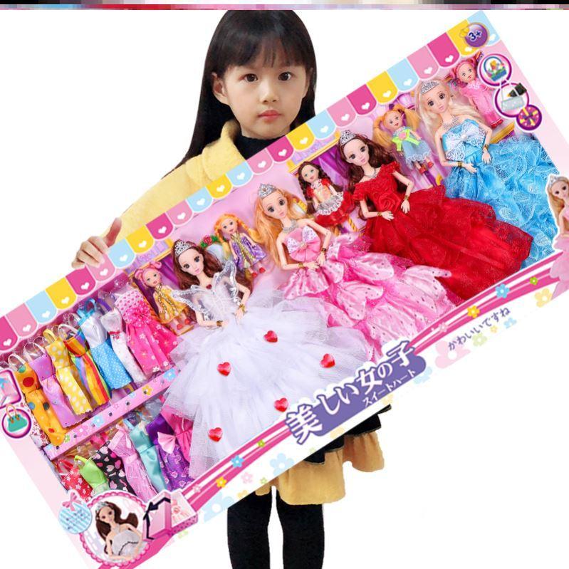Куклы Артикул 613430496809