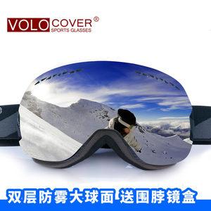 新品雙層防霧 滑雪鏡 大球面無框 大視野雪地防護 男女亞洲款增光