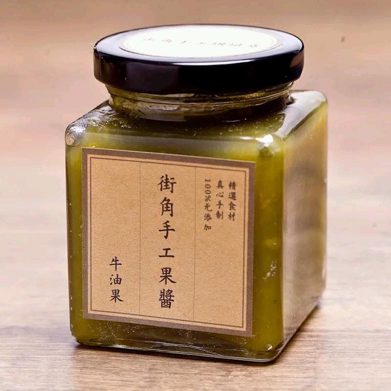 包邮100ml毫升果酱瓶750四方玻璃瓶酱菜瓶腐乳瓶糖果密封罐蜂蜜瓶