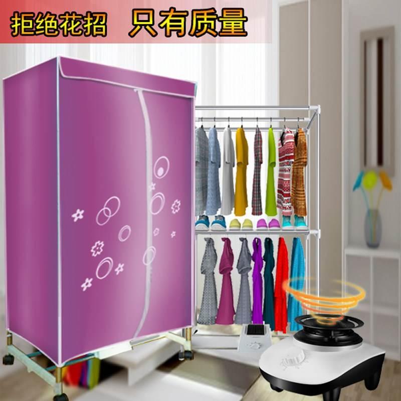 风干机多功能暖风超吹烘干器电器干衣柜电热家用暖风机干衣机家用