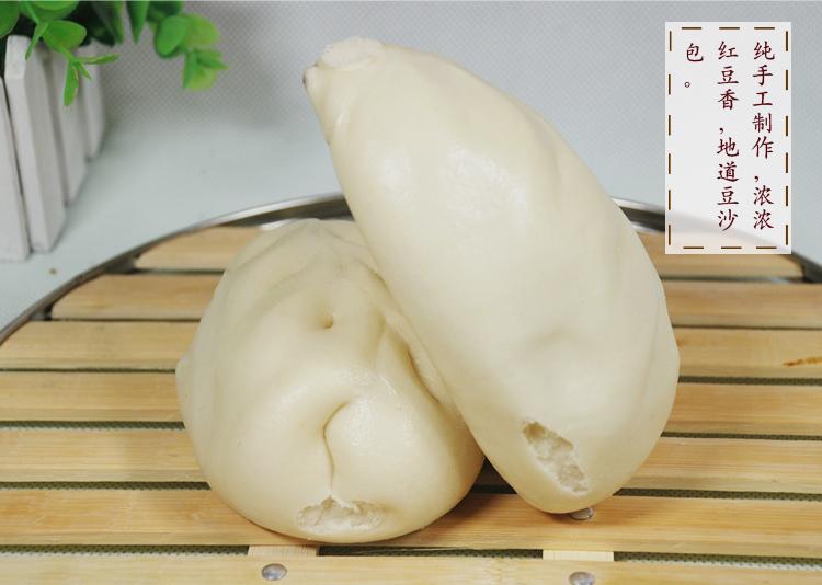 红豆包子山东农家手工面食豆沙馅包子馒头甜馍馍营养早餐点心面包