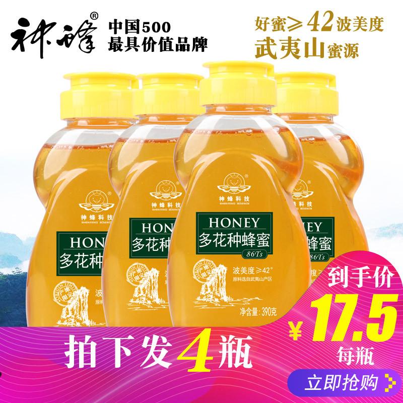 ≥42波美度】农大神蜂百花蜂蜜 纯正天然农家自产野生成熟土蜂蜜