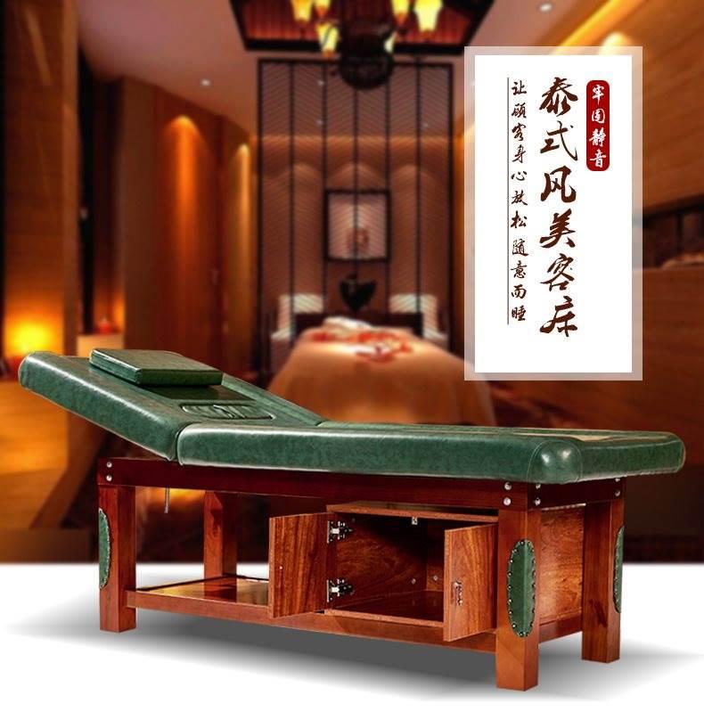 新款高档实木美容床按摩床理疗床美体床专用 加厚养生床推拿spa床