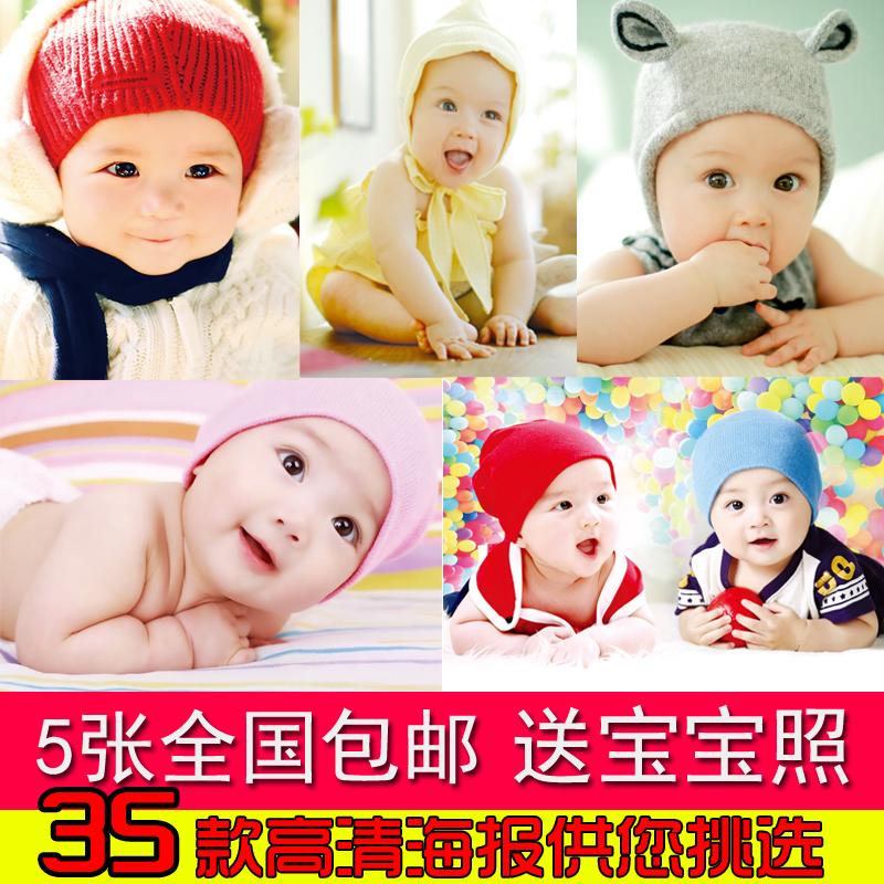 Плакаты с малышами Артикул 578964204663
