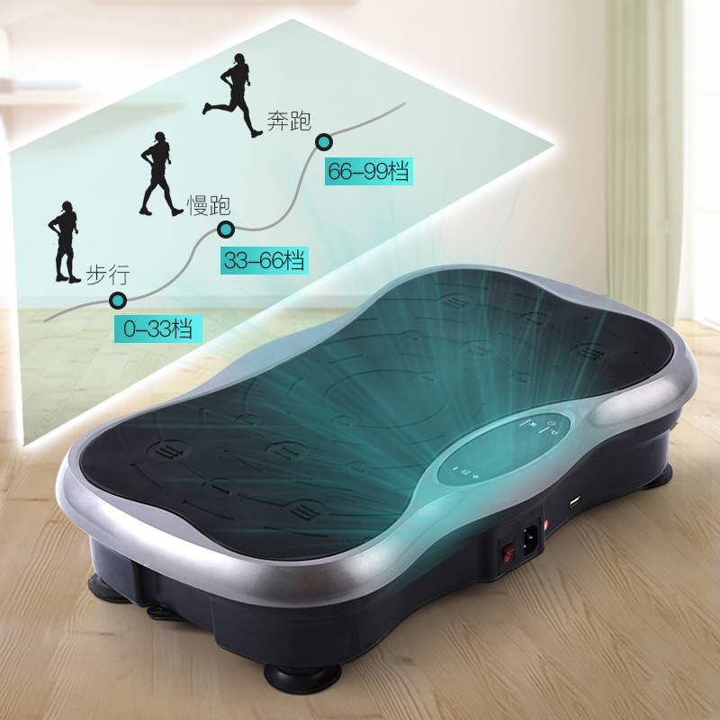 Fat throwing machine slimming household multifunctional slimming machine silent vibration slimming lazy shaking machine with Bluetooth and USB