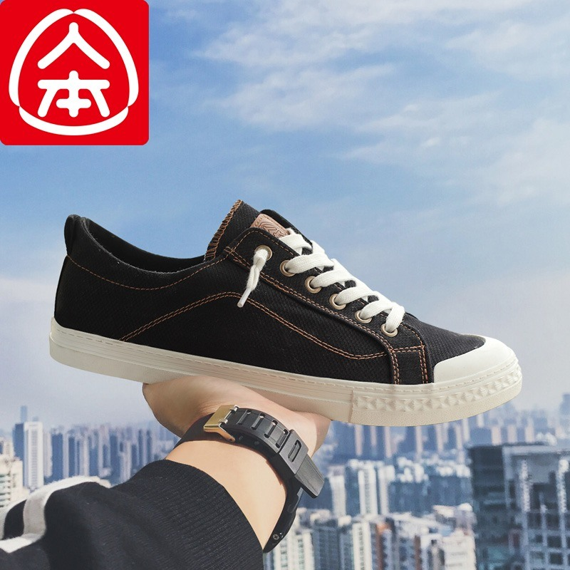 People based flat bottom elastic belt casual board shoes Japanese canvas shoes mens flat bottom fashionable shoes net red retro cloth shoes