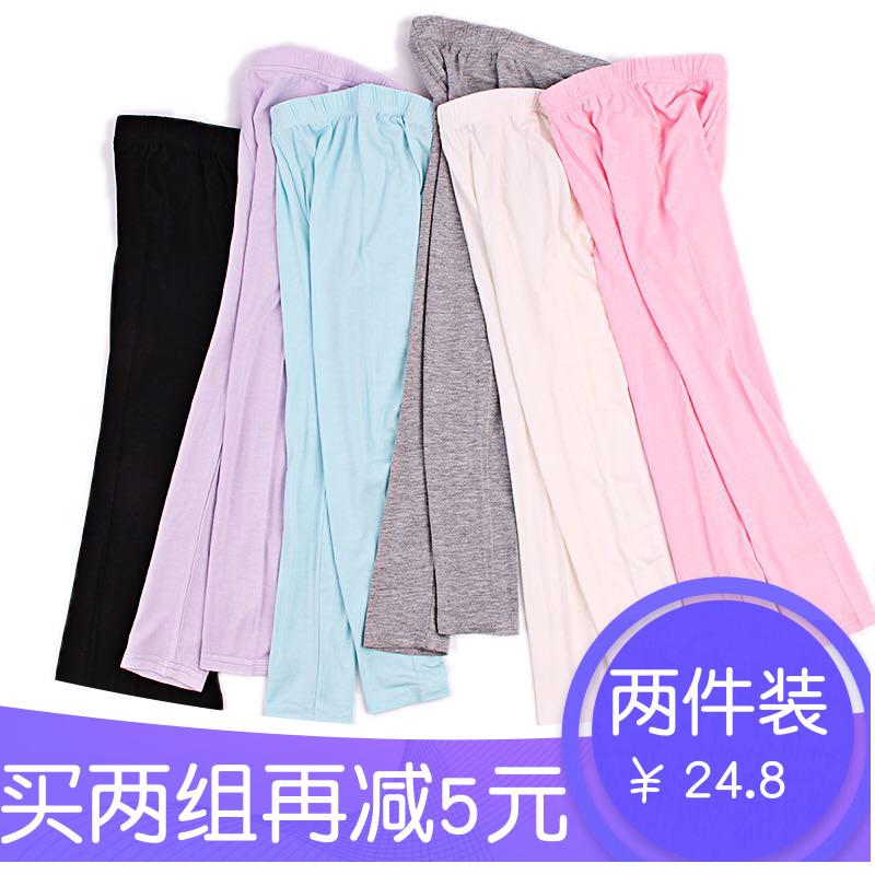 Girls Leggings spring and autumn thin modal childrens white pantyhose