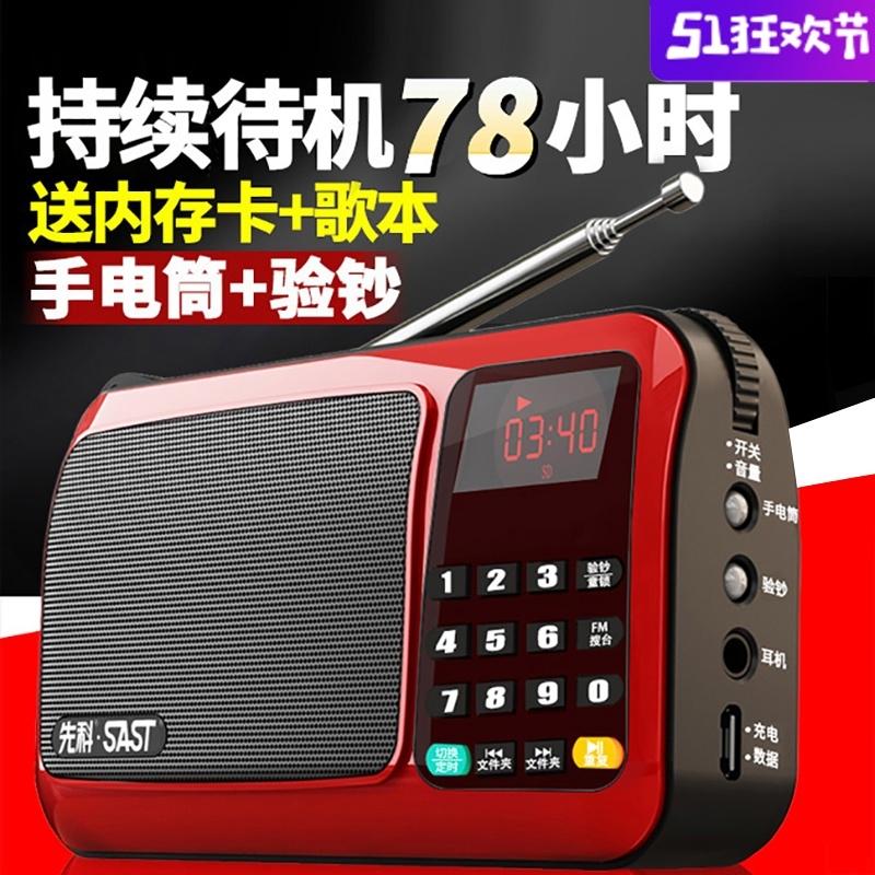 Радиоприёмники / Мини-колонки Артикул 617839623716