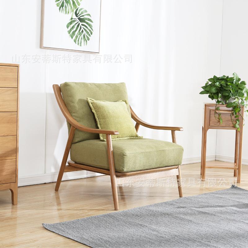 北欧软包靠背实木沙发椅简约客厅洽谈椅书房酒店家具禅意沙发单双