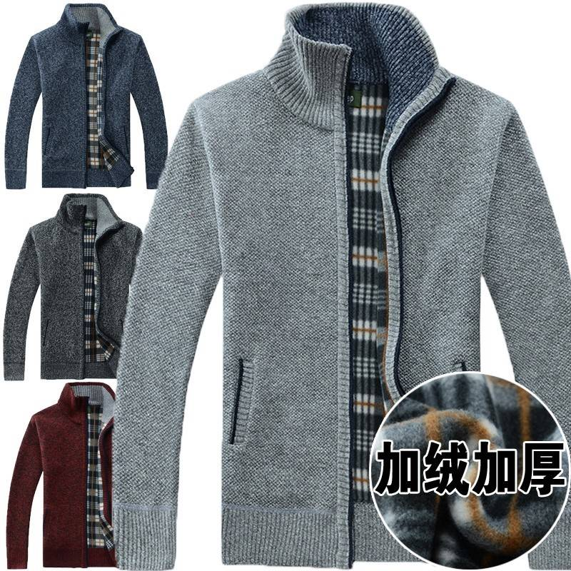 Middle aged mens earthy sweater Plush thickening autumn and winter boys leisure adults mens cardigan fathers sweater half high collar