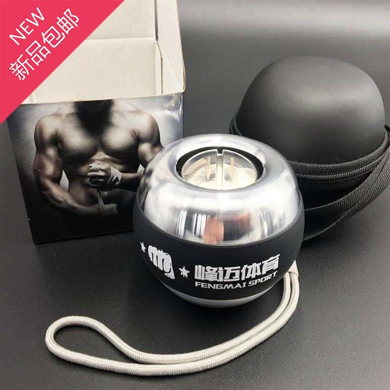 腕力球100公斤 男式金属自启动静音握力器专业训练a臂肌爆发力满132.00元可用9.24元优惠券