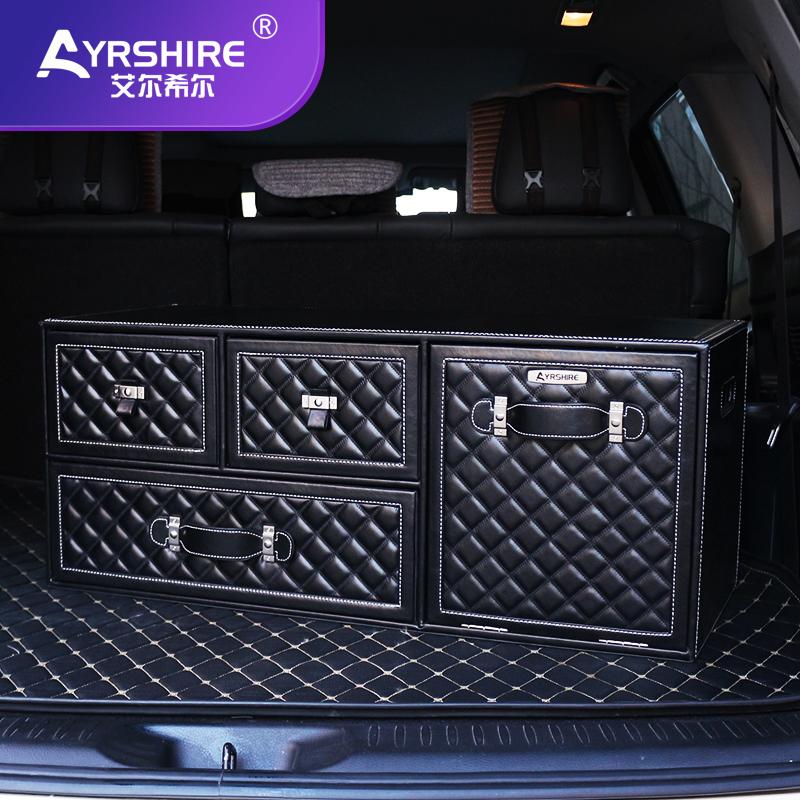 汽车后备箱储物箱尾箱多功能整理收纳神器车载置物盒车内用品行李