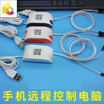 智能插座wifi手机遥控远程开机电脑启动控制卡向日葵开机棒开关线