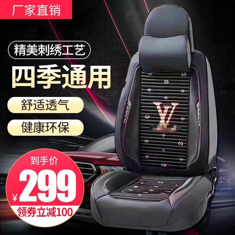 汽车坐垫360度全包围四季通用专用新款透气高端刺绣网红座椅坐套