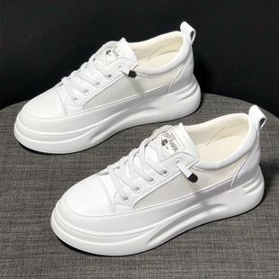 单鞋女2021ins新款潮鞋牛皮百搭厚底内增高真皮小白鞋女运动休闲