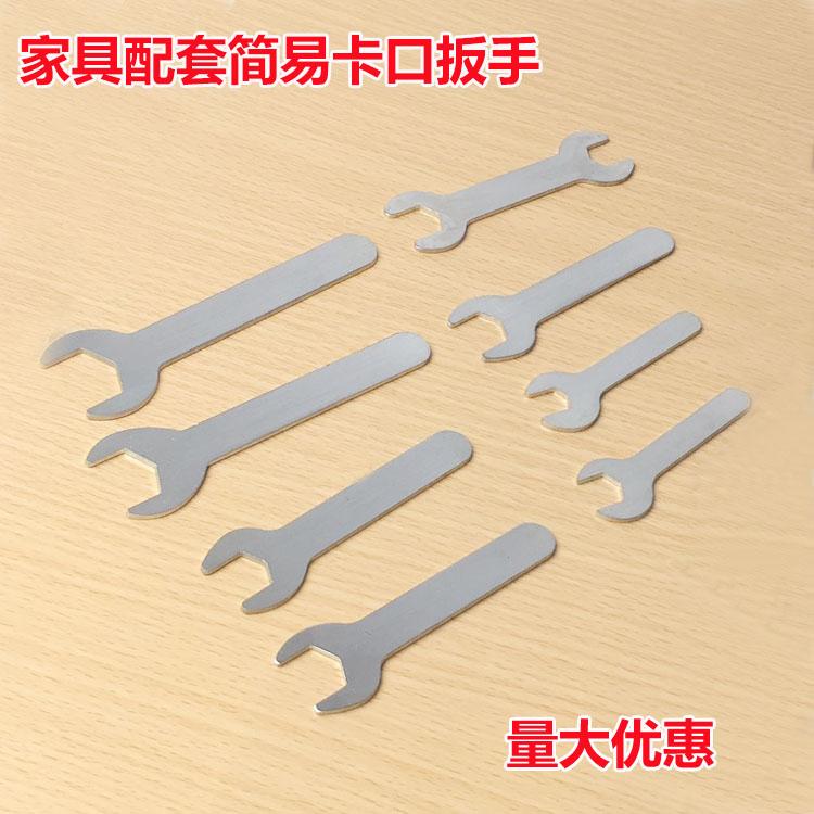 M8 квартет открытие гаечный ключ иностранных шестиугольный ключ легко гаечный ключ ультра-тонкий гаечный ключ винт открытие гаечный ключ