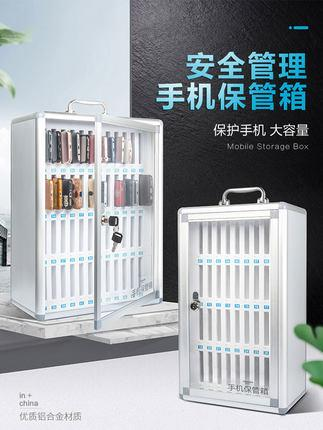 Hotel School mobile phone safe box with lock portable storage box