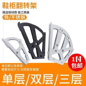 五金家具翻斗鞋柜配件基础建材简易安装鞋柜家装零件可拆卸冷轧钢