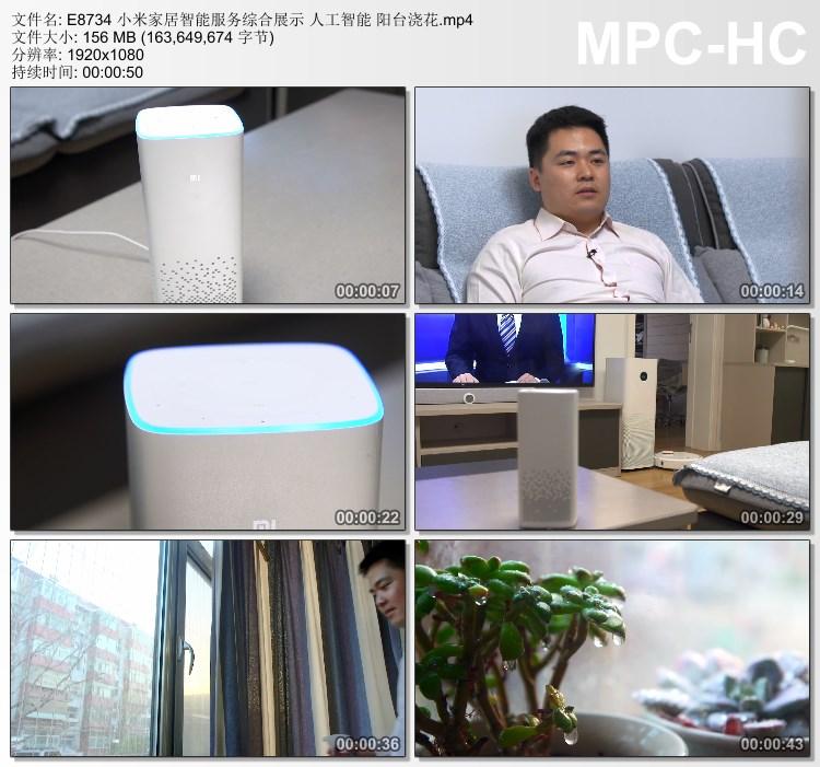 小米家居智能服务综合展示 人工智能 阳台浇花 高清视频素材