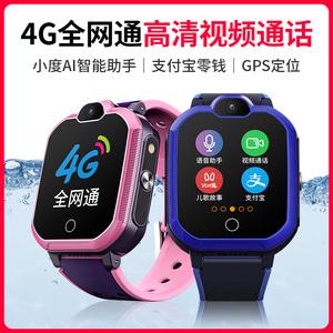 新款4g全网通可视频通话儿童电话手表学生防水智能gps定位电话小孩子天才初中生男女多功能触摸屏拍照电信版