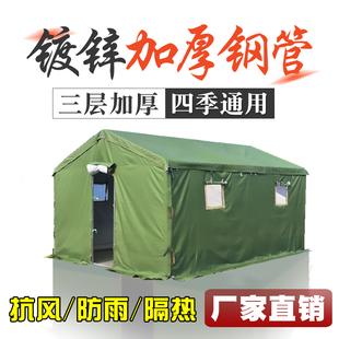 加厚保暖帆布防雨住人棉帐篷 户外工程工地施工养蜂救灾帐篷冬季
