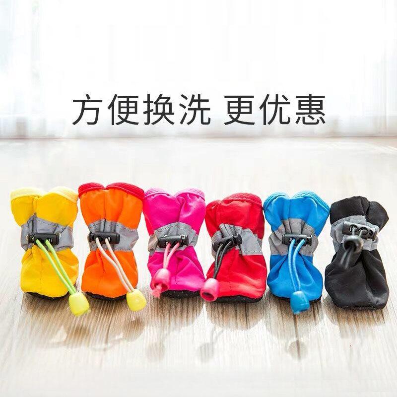狗狗鞋子夏季泰迪比熊鞋套小狗脚套小型犬狗鞋子防水防滑宠物用品