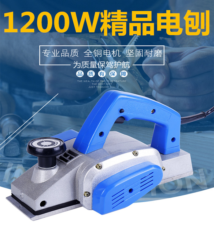 High power household hand-held electric planer electric tool large electric planer carpenters hand planer