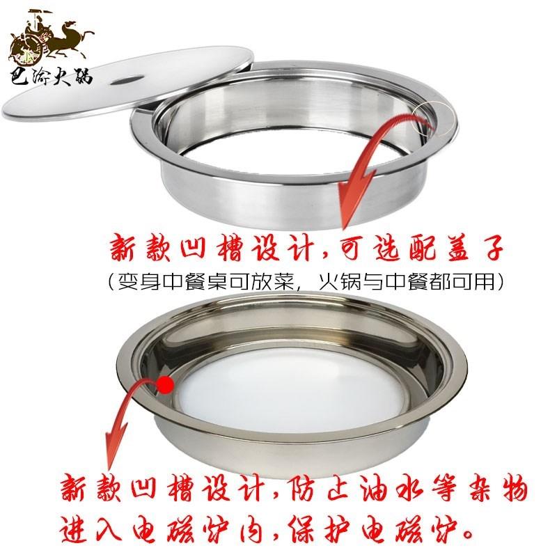 商用商家通用多功能钢圈餐饮经济型盖子配套下沉火锅桌补洞盖保护